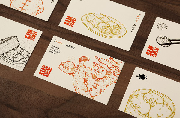 Business cards archives the big ad chinese restaurant business cards colourmoves