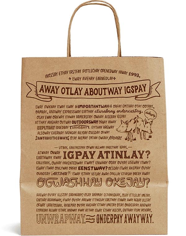 chipotle pig latin carryout bag back side