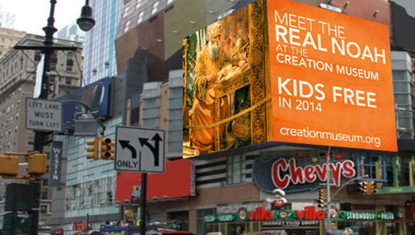 2-sided billboard on busy street corner