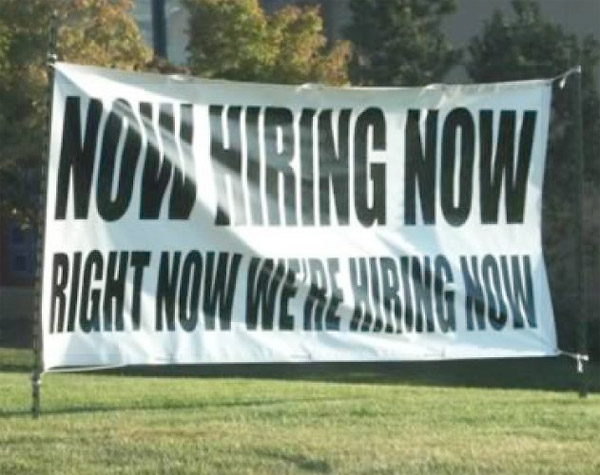 now hiring now banner marketing message