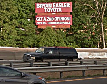 billboard across the street from competitor