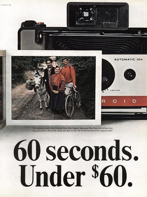 polaroid demonstration ad
